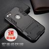 Pony iPhone7-8p防摔手机壳 送防爆膜+指环扣 10元包邮(需用券)