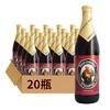 23号8点:德国进口啤酒 Franziskaner 范佳乐(教士)小麦黑啤酒500ml*20瓶 整箱装 139元