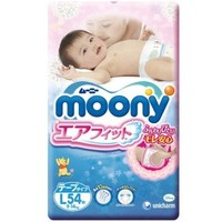 尤妮佳(Moony)纸尿裤 L54片(9-14kg)大号婴儿尿不湿(官方进口)3包,送80*3包湿巾 *3件