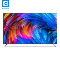 30日:暴风TV 65AI4A 65英寸 4K液晶电视