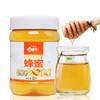 福事多蜂蜜500g百花蜜 山林农家自然产野生多花种纯土蜜 *10件 99元(合9.9元/件)