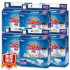 大王(GOO.N) 甜睡系列 环贴式婴儿纸尿裤 加大号XL24片*6包(12-20kg) 399元