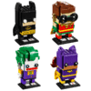 LEGO乐高 方头仔 DC漫画超级英雄四合一 套装带展示盒 329元(定金35元)