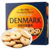 少野 营养早餐 休闲零食 桃酥中式饼干糕点 丹麦皇室曲奇454g/盒 *5件 99元(合19.8元/件)