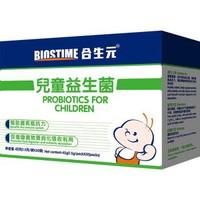 合生元(BIOSTIME)儿童益生菌 1.5g*30袋 儿童益生元 *2件