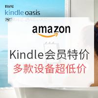 日本亚马逊 多款Kindle设备超低价