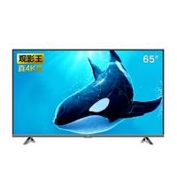 TCL D65A620U 65英寸 4K HDR 智能液晶平板电视