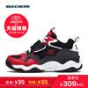 SKECHERS 斯凯奇 99999111 D'lites² 女士复古运动鞋 309元包邮(需35元定金,双11付尾款)