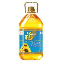 福临门 葵花籽原香食用调和油  5L/桶 健康食用油