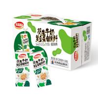 达利园 花生牛奶 复合蛋白饮料 核桃味 250ml*24 整箱(新老包装随机发货)