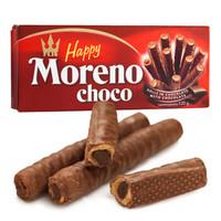 波兰进口 Flis爱芙 休闲零食 手指形牛奶巧克力棒 120g/盒 *10件