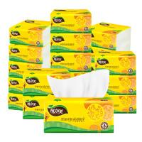 维尔美抽纸原木整箱24包家庭装软抽纸巾批发家用纸抽餐巾纸面巾纸