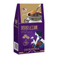 古松(gusong)独立小袋装阿胶红糖150g *5件