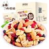 混合什锦果仁干果盒装组合零食天天坚果7包 24.8元(需用券)