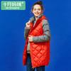 十月妈咪 冬季时尚孕妇中长款棉衣外套 韩版大码孕妇连帽棉袄棉服 639元