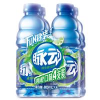脉动(Mizone)维生素饮料 青柠味 600ml *4瓶 连包