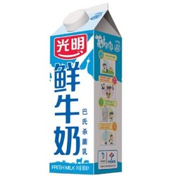 光明纯牛奶_光明 纯鲜牛奶 巴氏杀菌乳 980ml 14.2元_京东优惠_发现值得买_什么 ...