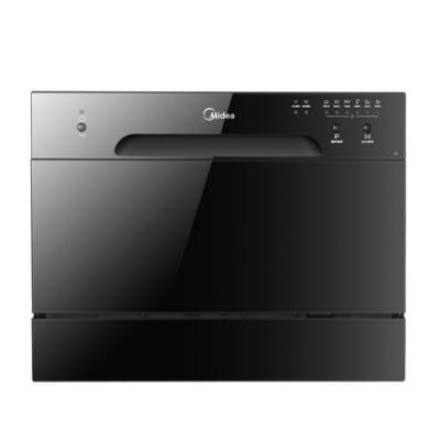 绝对值:Midea 美的 D1 独立/嵌入式 洗碗机 6套