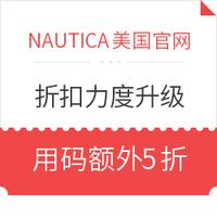 海淘券码、淘金V计划:NAUTICA美国官网 qy977千亿国际娱乐网站商品 折扣力度升级