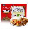 大塚食品 梦咖喱酱(辣味)独立分装 家庭装3支入105g *5件 32元(合6.4元/件)