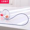 软玻璃PVC桌布防水防烫防油免洗塑料透明餐桌垫茶几垫胶垫水晶板 4元(需用券)