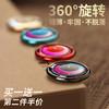 手机扣指环扣环支架粘贴式金属vivo苹果6s华为通用懒人oppo薄女款 4.7元(需用券)