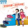 迪卡侬宝宝学步鞋女幼儿童男宝宝0一1岁秋软底婴儿鞋DOMYOS-G BB 69元