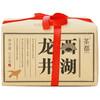 茶都 西湖龙井 绿茶 250g 58元(需用券)