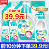 21号10点:卫新樱花洗衣液套装家庭装3.84KG包邮 39.9元