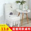 家用弹力连体酒店餐桌椅背椅子套子欧式餐桌布椅套凳子套餐椅垫罩 9.2元