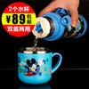 迪士尼儿童保温杯带吸管两用不锈钢防摔男童女孩幼儿园小学生水杯 58元(需用券)