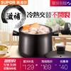 苏泊尔砂锅炖锅家用陶瓷煲汤锅砂锅明火耐高温养生煲石锅煮粥汤煲 114元(需用券)