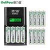 Delipow德力普  12节 5号/7号 充电电池 59元