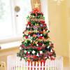 精装豪华圣诞树套餐 1.5米 5.2元包邮