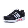 adidas 阿迪达斯 B54293 女子跑步鞋 361元包邮(需用券)
