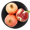 爱奇果 陕西临潼石榴 6个超值装 甜蜜水晶石榴 单果200-300g  时令水果 19.7元