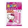 VAPE 未来 Hello Kitty 悬挂式驱蚊器 限量版 250日 安全无毒 45元