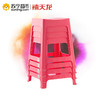 禧天龙塑料凳子时尚高凳加厚型浴室餐桌休闲家用凳子4个装蒂梵红 99元