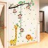 儿童房墙纸自粘卡通墙贴画宝宝测量身高贴纸幼儿园墙壁装饰可移除 6.9元(需用券)
