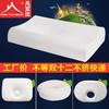 泰国枕头进口天然乳胶枕头单人颈椎护颈枕芯成人U型枕芯儿童包邮 13.8元(需用券)