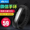 香山智能手环男女计步器防水蓝牙手表健康睡眠安卓苹果运动手环 39元(需用券)