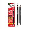 凑单品:K-Palette 1 DAY TATTOO 双头眼线笔 三色可选 19元