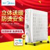 美的(Midea) 油汀 NY2513-17EW 13片宽散热片 双加热系统 暖风独立控制 取暖器 399元