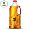 菜子王 A级纯香 菜籽油  (体验装) 900ml *2件 19.9元(合9.95元/件)