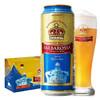 德国进口 凯尔特人(Barbarossa) 小麦啤酒 500ml*12听礼盒装 精酿醇香 回味甘爽 *2件 89元(合44.5元/件)