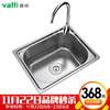 华帝 VATTIH-A1009(50)-P304不锈钢 单槽 厨盆 水槽 加厚 单槽 368元