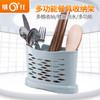继红大号厨房筷子筒加厚塑料家用置物沥水架子筒筷笼筷筒餐具收纳 9.9元(需用券)