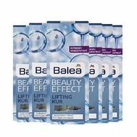 24日0点:Balea 芭乐雅 玻尿酸精华液 1ml*7支*6盒