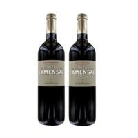 24日0点:LA CLOSERIE DE CAMENSAC 卡门萨克庄园 副牌干红葡萄酒 2013年 750ml*2支 *3件