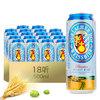 德国进口 德拉克(Durlacher)小麦啤酒 500ml*18听 *2件 110.4元(合55.2元/件)
